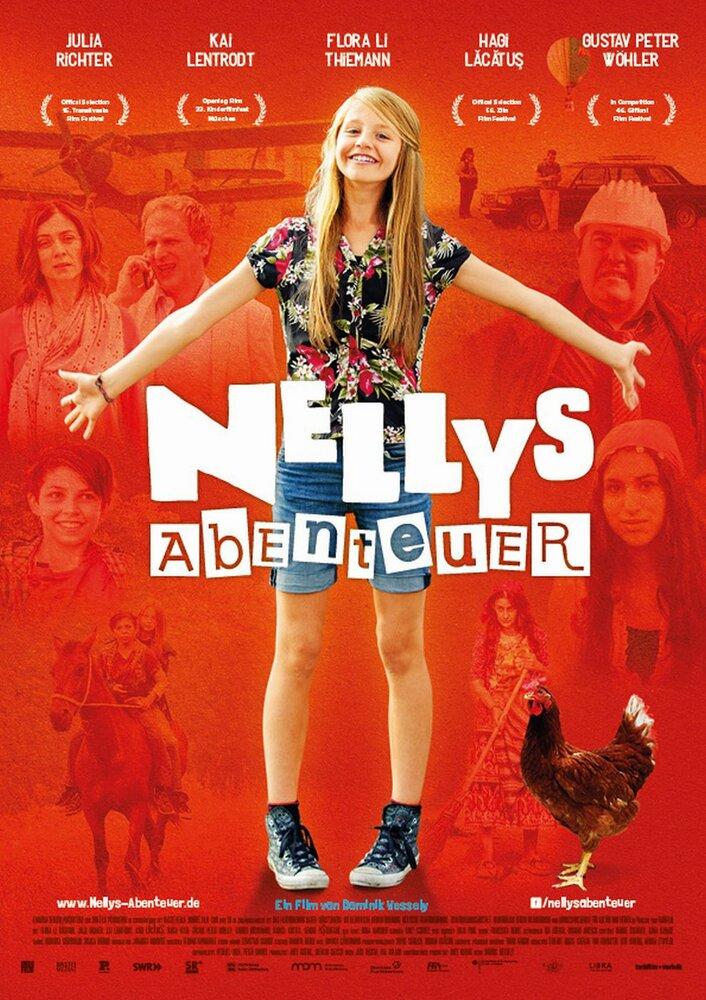 Приключения Нелли