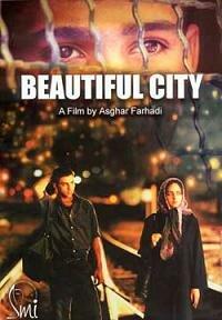 Прекрасный город (2004)