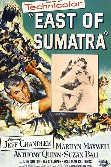 К востоку от Суматры (1953)