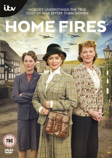Сериал Домашние очаги / Home Fires (сезон 2) смотреть онлайн