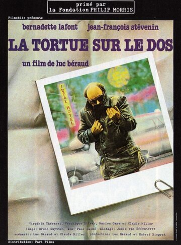 Черепаха на спине (1978)