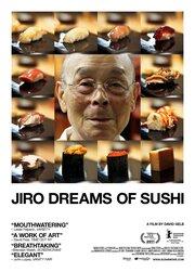 Смотреть онлайн Мечты Дзиро о суши