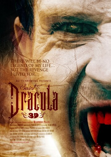 Святой Дракула 3D (2012) полный фильм онлайн