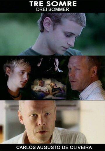 Три лета (2006)