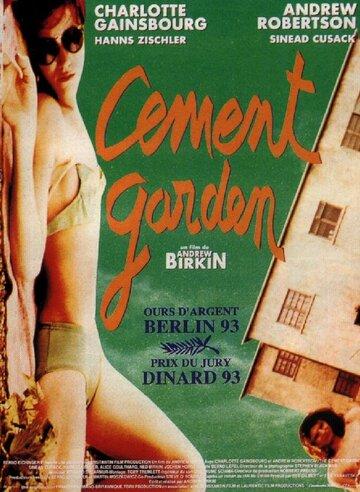 Постер к фильму Цементный сад (1992)
