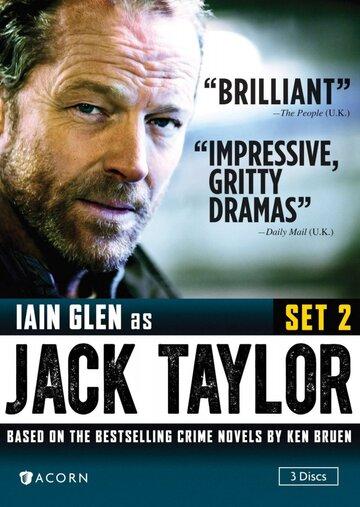 Джек Тейлор: Священник (2012) полный фильм онлайн