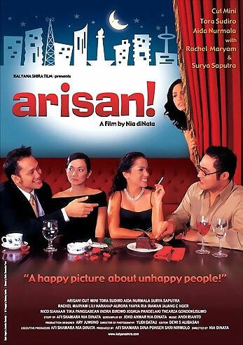 Арисан! (2003)
