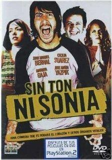 Ни с того, ни с сего (2003)