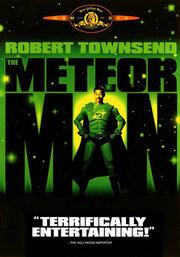 Смотреть онлайн Человек-метеор