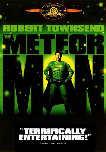 Фильм Человек-метеор