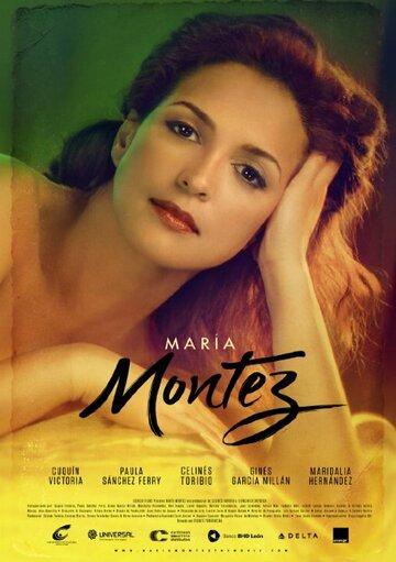 Мария Монтес: Фильм