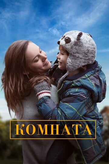 Кино Наша Russia