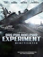Смотреть онлайн Филадельфийский эксперимент