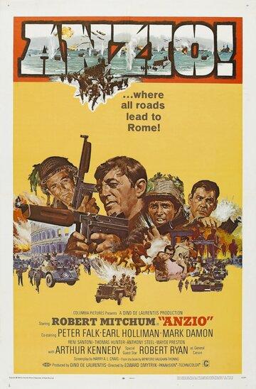 Постер к фильму Битва за Анцио (1968)