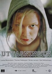 Uttagningen (2005)