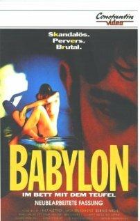 Вавилон (1992)