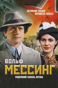http://st.kinopoisk.ru/images/film/436244.jpg
