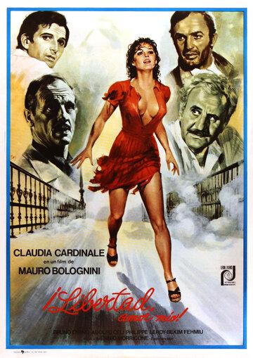 Либера, любовь моя (1975)