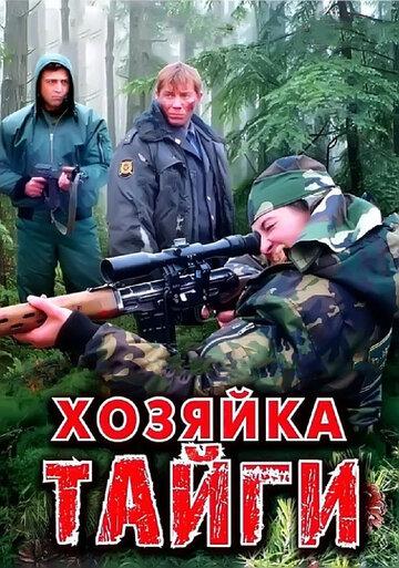 Кино Мировые войны