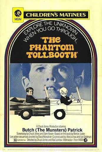 Призрачная будка (1970)