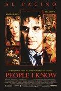 Нужные люди (People I Know)