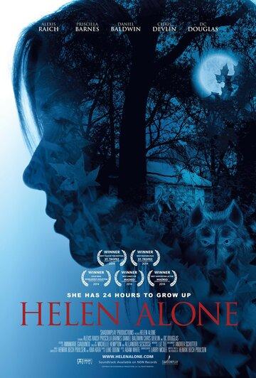 Хелен одна (Helen Alone)