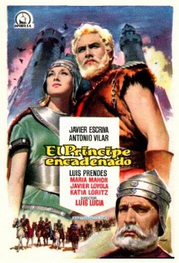 Закованный принц (1960)