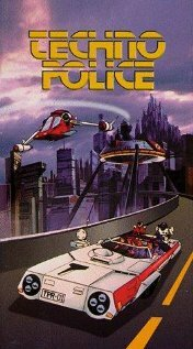 Постер Технополиция XXI века undefined