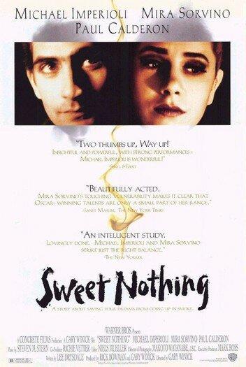 Сладкое ничто (Sweet Nothing)