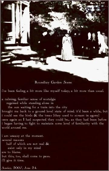 Сцена в саду Роундхэй (1888) полный фильм
