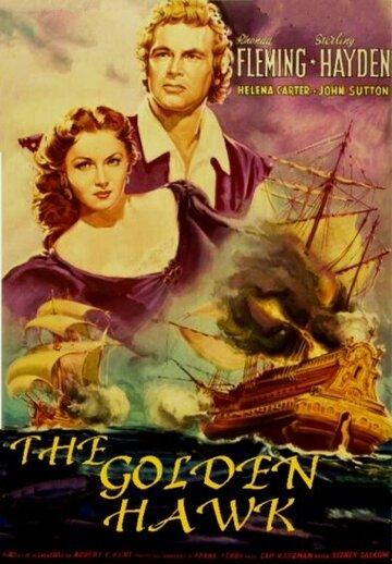 Золотой Ястреб (1952)