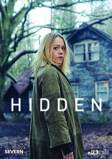 Скрытое / Hidden (2018)