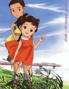 Постер Момоко слышит песню лягушат 2003