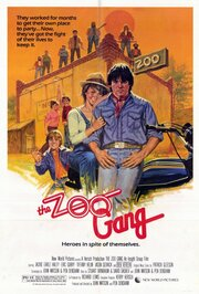 Банда 'Зоо' (1985)