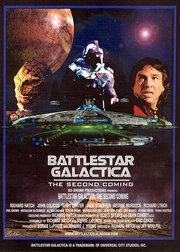 Звездный крейсер Галактика: Второе пришествие (1999)
