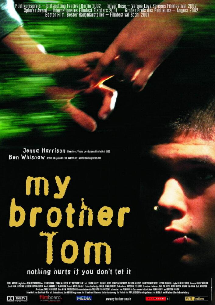 Инцест между братом и сестрой драма фильмы смотреть