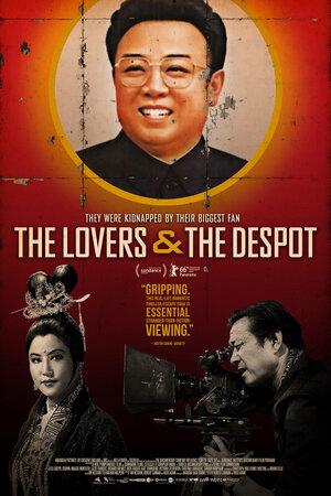 Любовники и деспот  (2016)