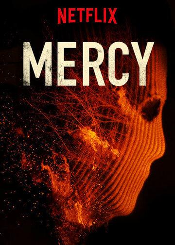 Милосердие / Mercy (2016)