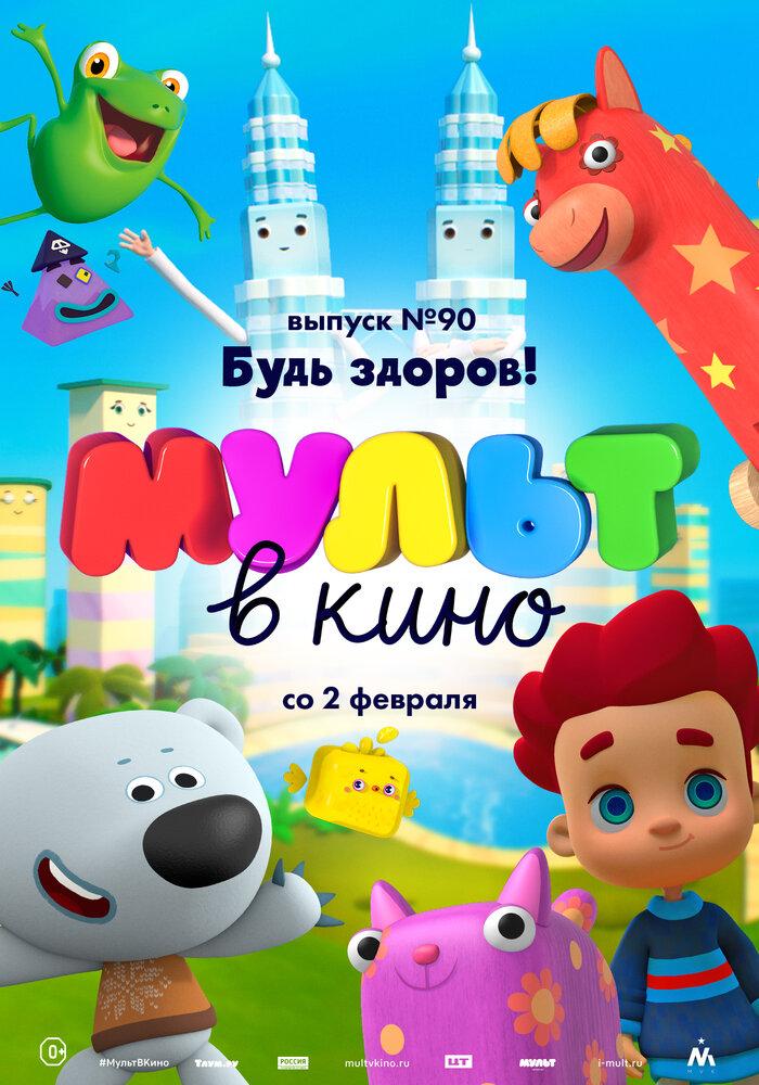KP ID КиноПоиск 1227791