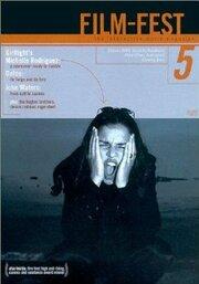 Пять футов и выше (2000)