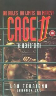 Клетка 2 (1994)