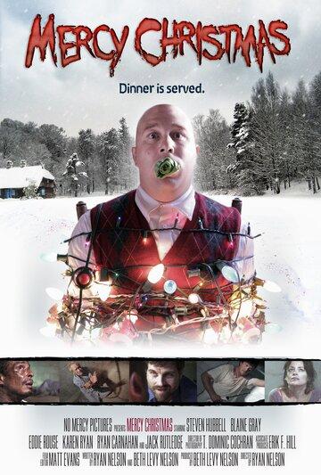 Рождество без пощады (видео) (2017)