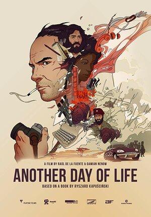 Еще один день жизни  (2018)