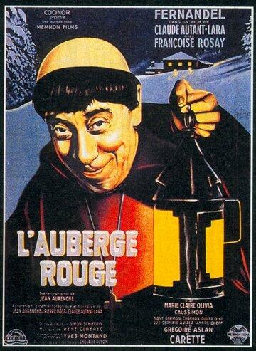 Красная харчевня (1951)