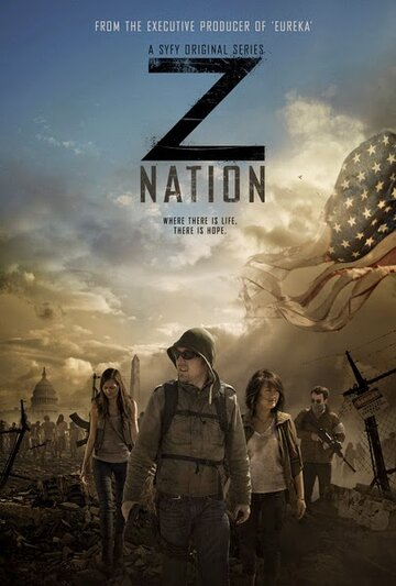 Нация Z 5 сезон 13 серия