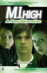 Секретные агенты (2007)