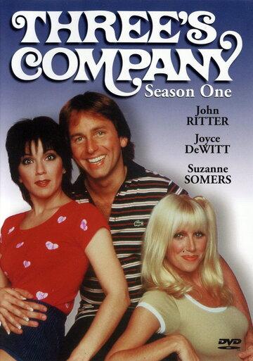 Трое — это компания (1976)