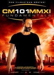Основы CM101MMXI (2013)
