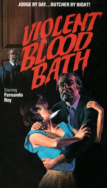 Смертная казнь (1973)