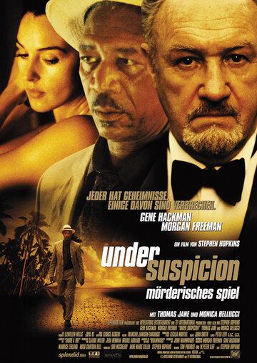 Под подозрением (1999) — отзывы и рейтинг фильма